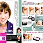 Fashion & Beauty Vol.215 – Look Better