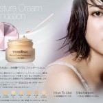 狠評MAQuillAGE Moisture Cream Foundation UV