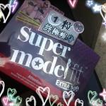 模特兒的減肥配方? – Super Model Fit Extra 500