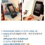 超強保護套~LifeProof nüüd iPhone 5